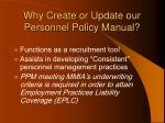 why create or update our personnel policy manual6