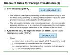 discount rates for foreign investments 2