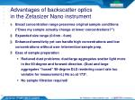 advantages of backscatter optics in the zetasizer nano instrument