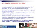 hiv aids in bangladesh fact sheet
