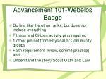 advancement 101 webelos badge