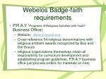 webelos badge faith requirements