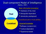dual component model of intelligence baltes 1987