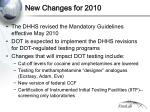 new changes for 2010