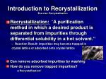introduction to recrystallization exercise recrystallization