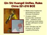 qin shi huangdi unifies rules china 221 210 bce