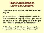 shang oracle bone on lady hao s childbirth