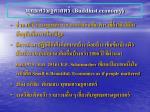 buddhist economy