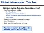 clinical interventions year two