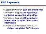p4p payments