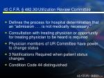 42 c f r 482 30 utilization review committee
