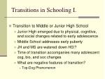 transitions in schooling i