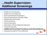health supervision additional screenings