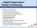 health supervision family functioning