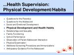health supervision physical development habits