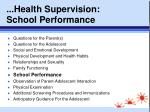 health supervision school performance