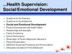 health supervision social emotional development