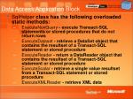 data access application block56