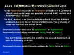 3 4 3 4 the methods of the parametercollection class