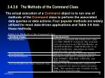 3 4 3 6 the methods of the command class
