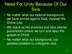need for unity because of our sins