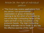 article 34 the right of individual petition