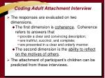 coding adult attachment interview