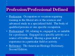 profession professional defined