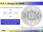 171 smith