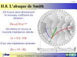 178 smith