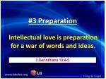3 preparation