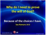 why do i need to prove the will of god