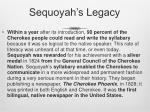 sequoyah s legacy