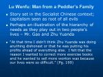 lu wenfu man from a peddler s family