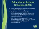 educational access schemes eas