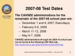 2007 08 test dates