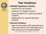 test variations