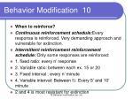 behavior modification 10
