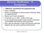 behavior modification 13 punishment