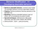 behavior modification 14 developing desirable behavior