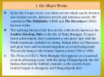 1 his major works