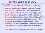 service learning at ocu18