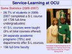 service learning at ocu9