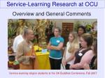 service learning research at ocu