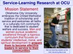 service learning research at ocu3