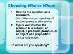 choosing who or whom