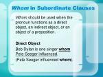 whom in subordinate clauses