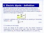 ii electric dipole definition
