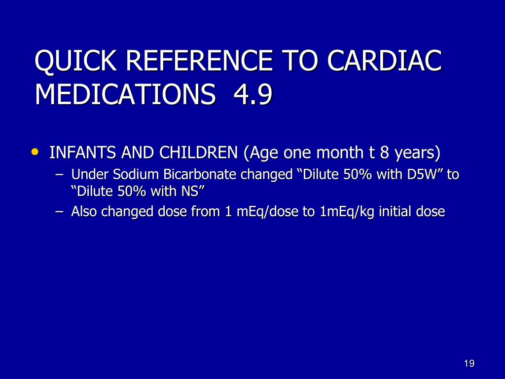 QUICK REFERENCE TO CARDIAC MEDICATIONS