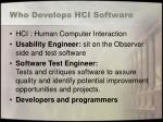 who develops hci software